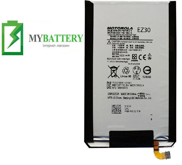 Оригинальный аккумулятор АКБ батарея для Motorola XT1100 / XT1103 / EZ30 3025 mAh 3.8 V