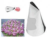 Насадка кондитерская Роза 1 см