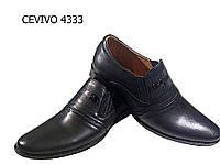 Туфли мужские классические  натуральная кожа черные на резинке (4333), фото 1