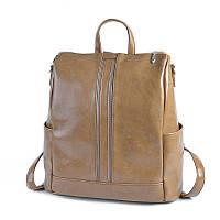 Коричневая женская сумка-рюкзак трансформер М158-32 средний через плечо, фото 1