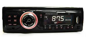 Отличная недорогая магнитола pioneer deh-1171, для вашего авто, aux, usb 2.0, sd, пульт ду, fm-радиоприёмник