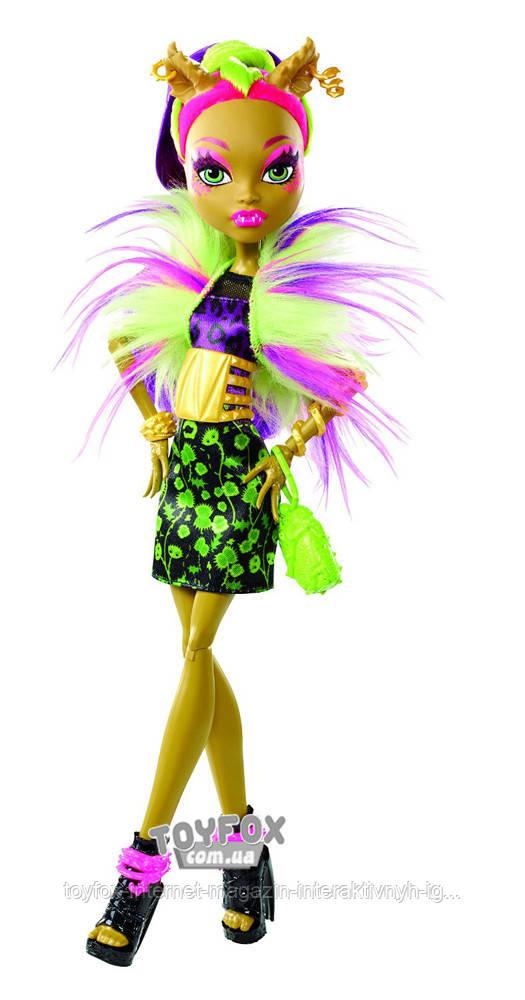 Кукла Monster High Монстер Хай Clawvenus Кловенера Freaky Fusion Чумовое слияние - ToyFox - Интернет-магазин интерактивных игрушек  в Киеве
