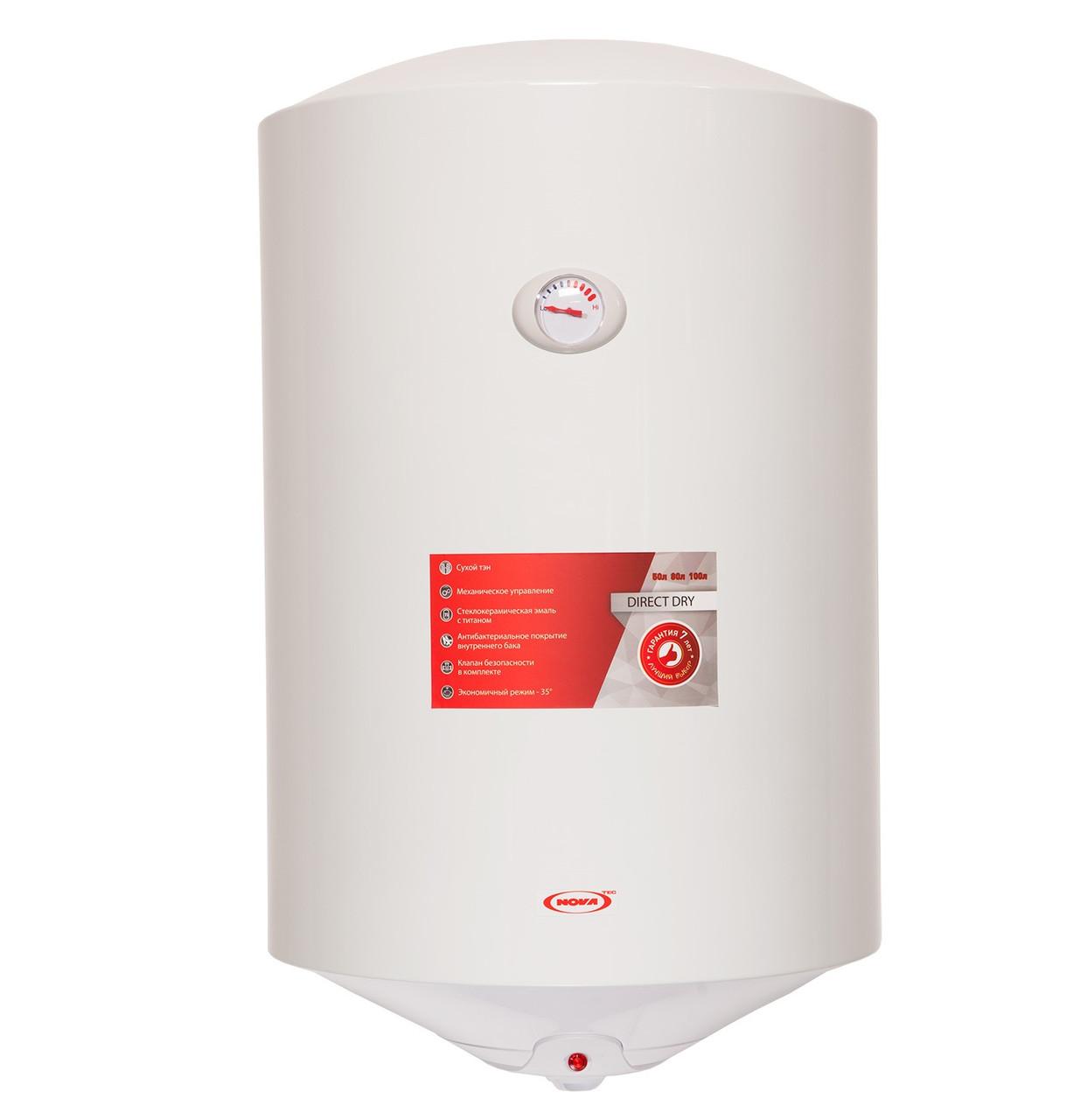 Водонагрівач електричний (Бойлер) NOVA TEC Direct Dry 100 (NT-DD) сухий тен