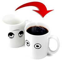"""Юморная чашка """"Проснись""""."""