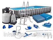 Каркасный бассейн Intex 26378 (975х488х132см) (Песочный фильтр с хлорогенератором и максимальная комплектация)