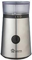 Кофемолка Arita ACG-7200S