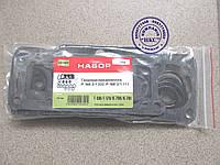 Ремонтный комплект гидрораспределителя Р-160 3/1-222.