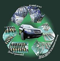 Авторазборка разборка запчасти запчастини Hyundai Santa FE Хюндай Санта Фе 2.2 crdi с 2006 г. в.