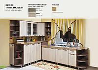 """Кухня """"Нова Мальва"""" 2,0 м / 2,6 м / поелементно, фото 1"""