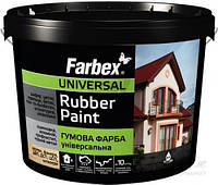 "Краска резиновая ТМ ""Farbex"" в коричневом матовом цвете(RAL 8017) 12 кг ведро"