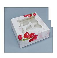 Коробка для кексов (на 9 штук) 260х260х90 (принт тюльпан)
