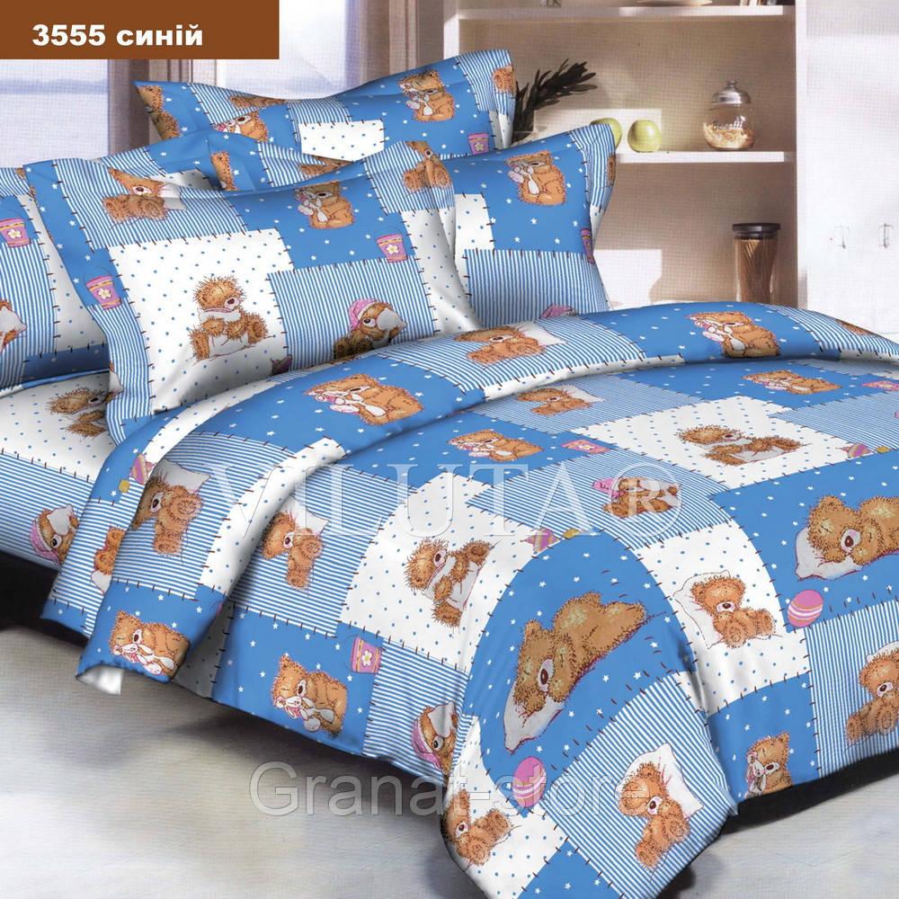 3555 голубой Комплект постельного белья детский ранфорс Вилюта.
