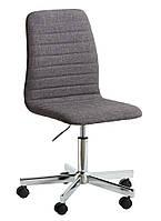 Кресло офисное серое тканевое на колесиках, фото 1