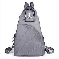 Рюкзак сумка женский городской треугольной формы (серый), фото 1