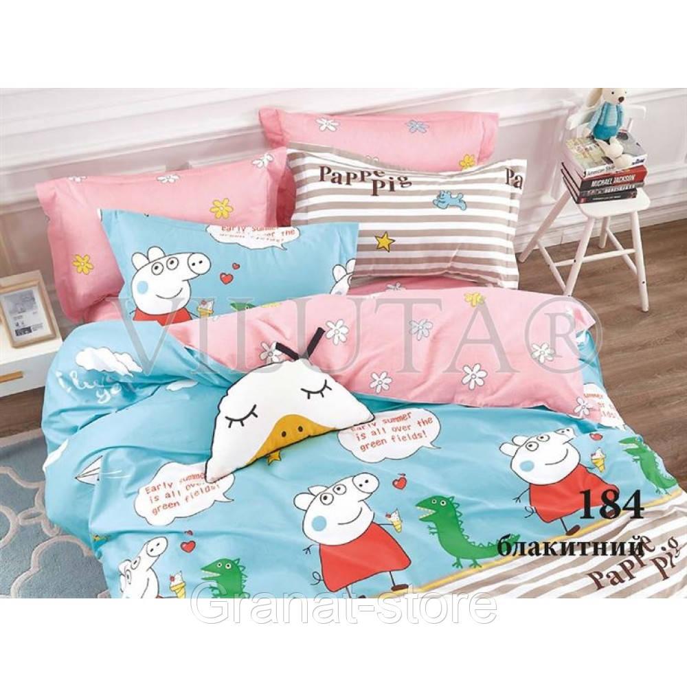 184 голубой Комплект постельного белья детский Сатин