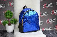 Рюкзак в паетках синий., фото 1