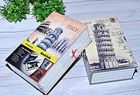 """Книга - сейф """"Италия"""", """"Пизанская башня"""""""