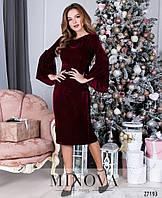 5568601c01d Шикарное вечернее платье из велюра с рукавами-колокольчиками размеры S-М