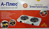 Электрическая плита для дачи и небольшой кухни а-плюс 2103, 2 спиральные конфорки, защита от перегрева