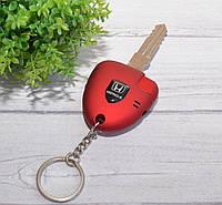 Зажигалка ключи от авто Хонда, фото 1