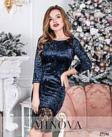 8aaf83fa268 Роскошное велюровое платье футляр с французским кружевом размеры S-ХL