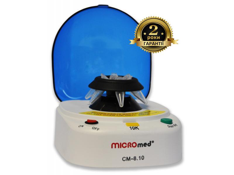 Центрифуга СМ-8.10 MICROmed для микропробирок Эппендорф