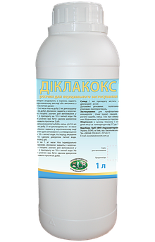 Диклакокс 1 л орал п/кокцид(диклазурил,аналог соликокса)1мл/1-2л воды