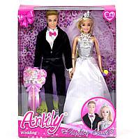 Кукла жених и невеста в коробке