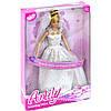 Кукла Невеста Anlily
