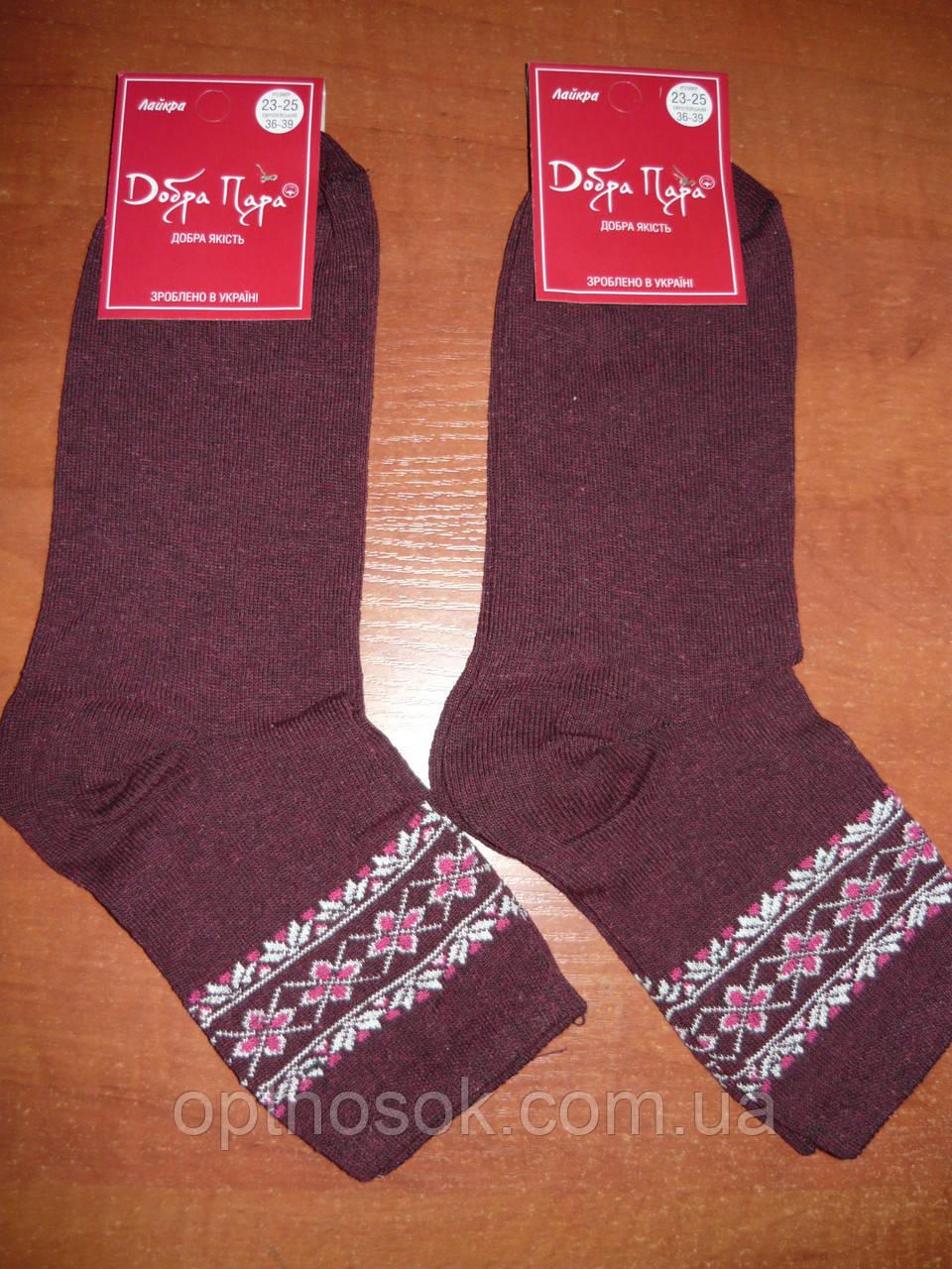 6336e9905109 Женские носки