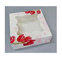Коробка с окошком размером 260х260х90 (без вставкис принтом тюльпан)
