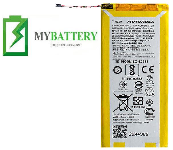 Оригинальный аккумулятор АКБ батарея для Motorola XT1684/ XT1685/ XT1687 Moto G5 Plus / HG40 3000 mAh 3.8 V