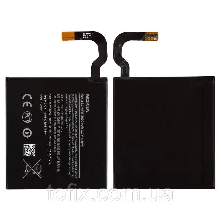 Батарея (акб, аккумулятор) BL-4YW для Nokia 925 Lumia, 2000 mAh, оригинал