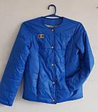 Куртка женская Шанель синяя р 42, 44, фото 2