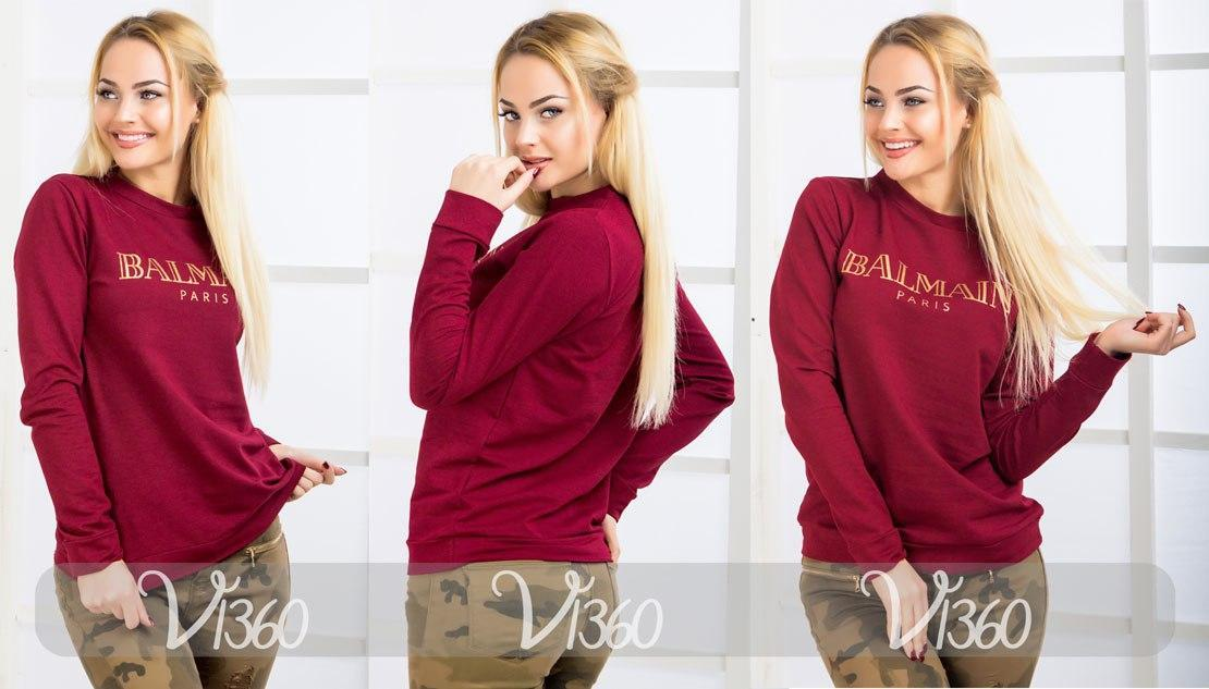 Свитер женский BALMAIN Ткань: качественная турецкая двунить !