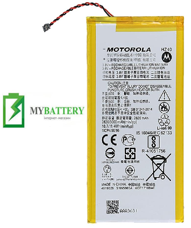 Оригинальный аккумулятор АКБ батарея для Motorola XT1710 Moto Z2 Play / HZ40 3000 mAh 3.8 V