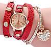 Красивые женские часы красные с браслетом