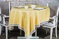 Скатерть Нelen - 342 с кружевом из водоотталкивающей ткани польского производства желтая