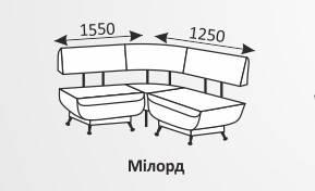 Кухонный уголок Милорд ТМ МКС, фото 2