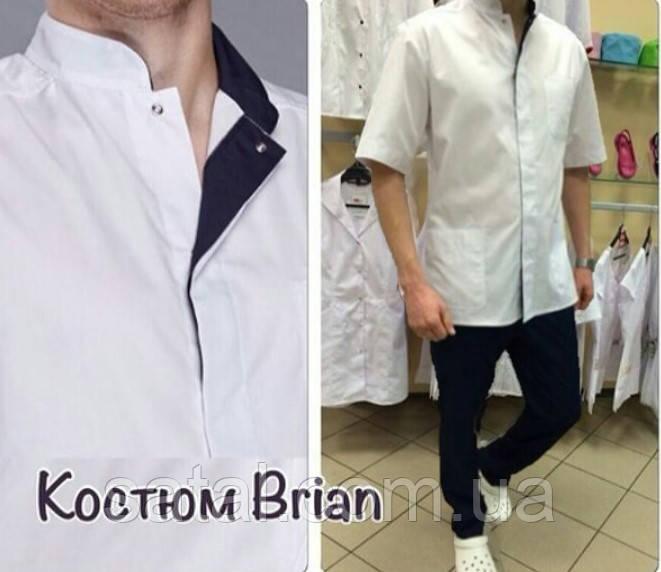 "Медицинский костюм ""Браян"". Белый \ Темно-синий. Рукав короткий. Сатал"