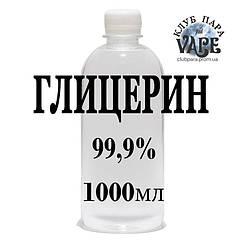 Глицерин VG  Glaconchemie 99.9%, Германия - 500мл 1000мл