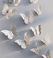 Серебристые 3Д бабочки сеточкой, фото 1