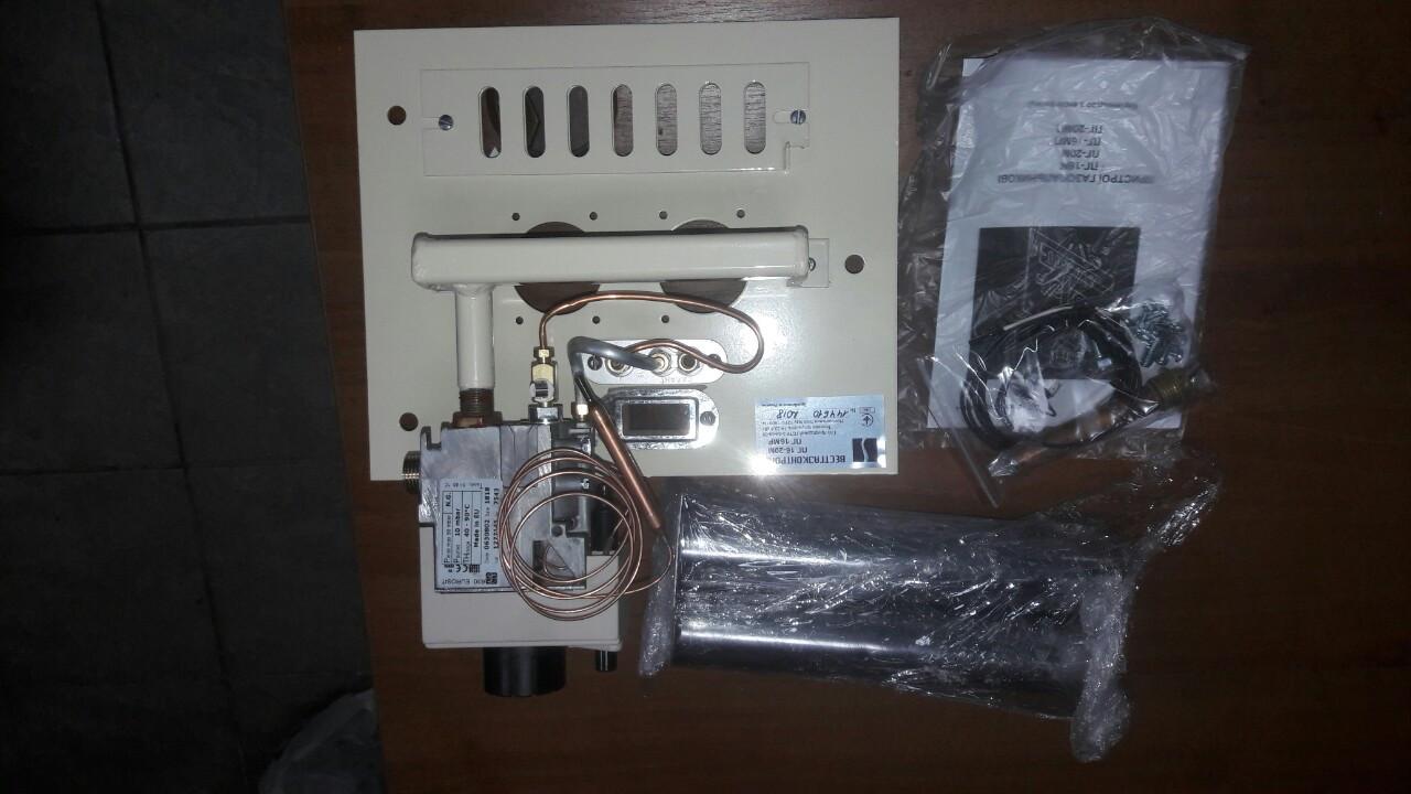 Устройства газогорелочные УГГ Вестгазконтроль 20, с автоматикой 630 SIT