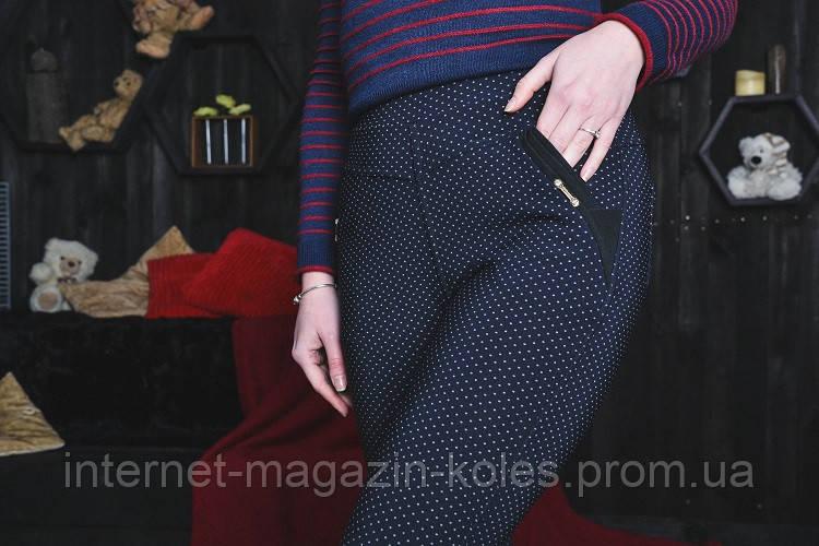 Синие брючные лосины в горошек, фото 2