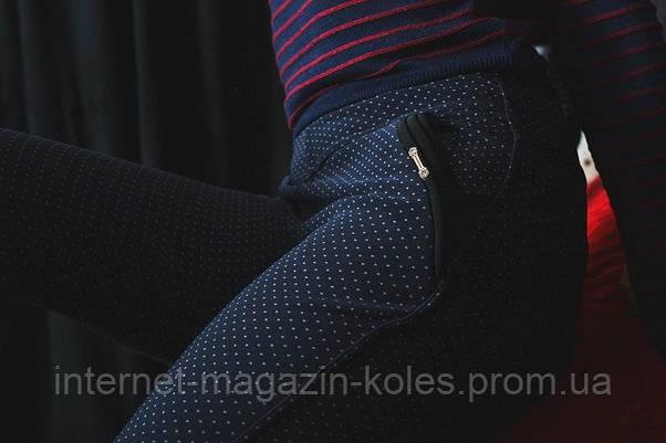 Синие брючные лосины в горошек, фото 3