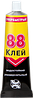 Клей 88 40 мл.тюбик