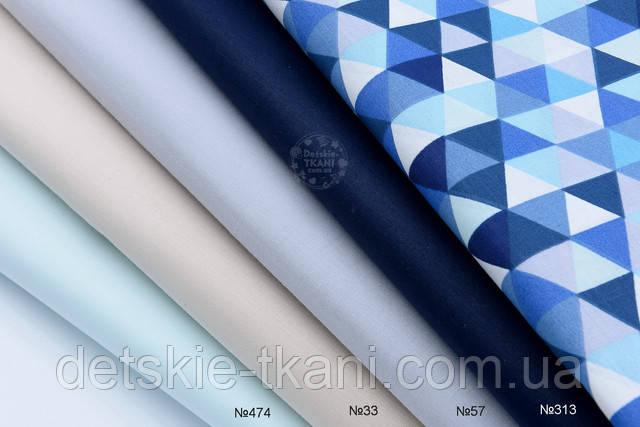 бязь с сине-голубыми треугольниками