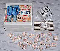 Подарочный набор для мужа., фото 1