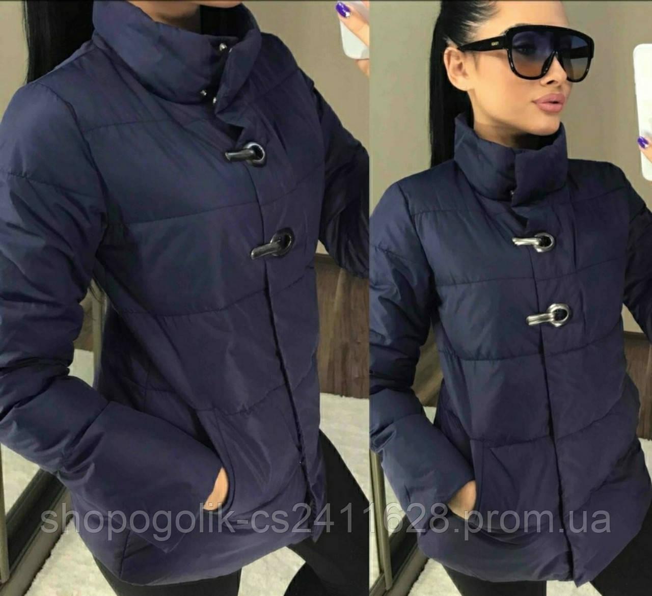 Женская куртка темно-синяя