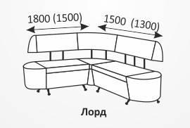 Кухонный угол Лорд ТМ МКС 1800*1500, фото 2